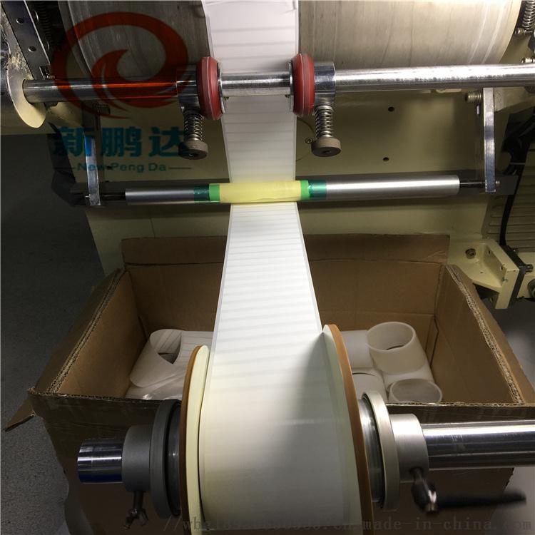 雾面耐高温标签纸回流焊耐高温条码869951902