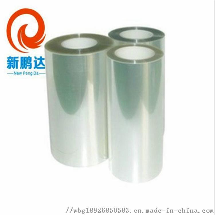 PET保护膜  防刮单层膜 耐高温手机保护膜 厂家869922972