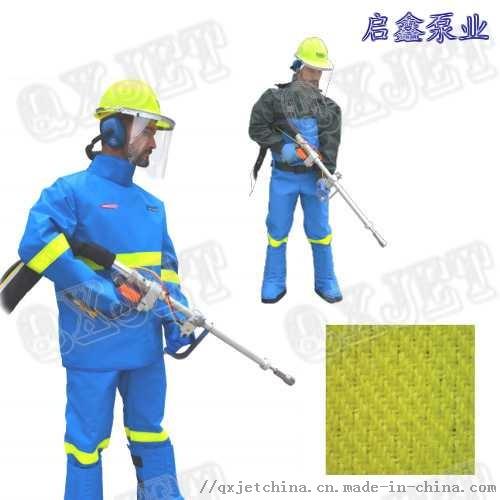 防护服 进口  压水防护服 清洗防护服1500公斤870138532