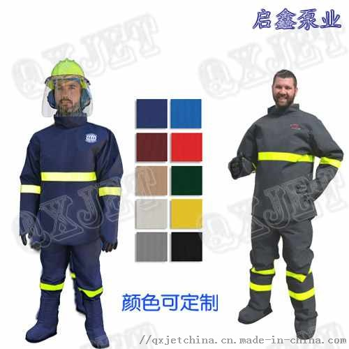 防护服 进口  压水防护服 清洗防护服1500公斤870138512