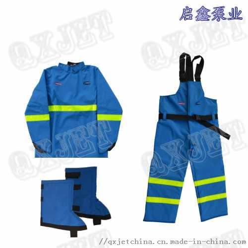 防护服 进口  压水防护服 清洗防护服1500公斤870138502