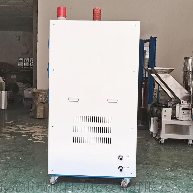 100KG塑料三机一体除湿机,塑料除湿烘干机135910922