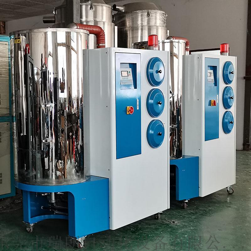100KG塑料三机一体除湿机,塑料除湿烘干机135911052