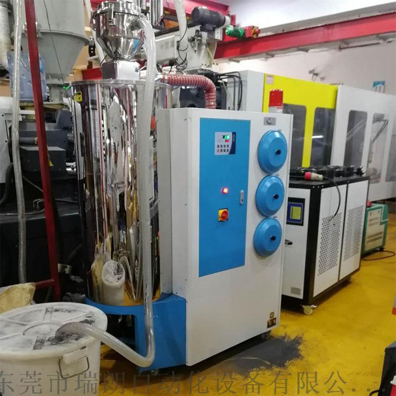 重庆三机一体除湿机干燥机,注塑塑料除湿机132349082