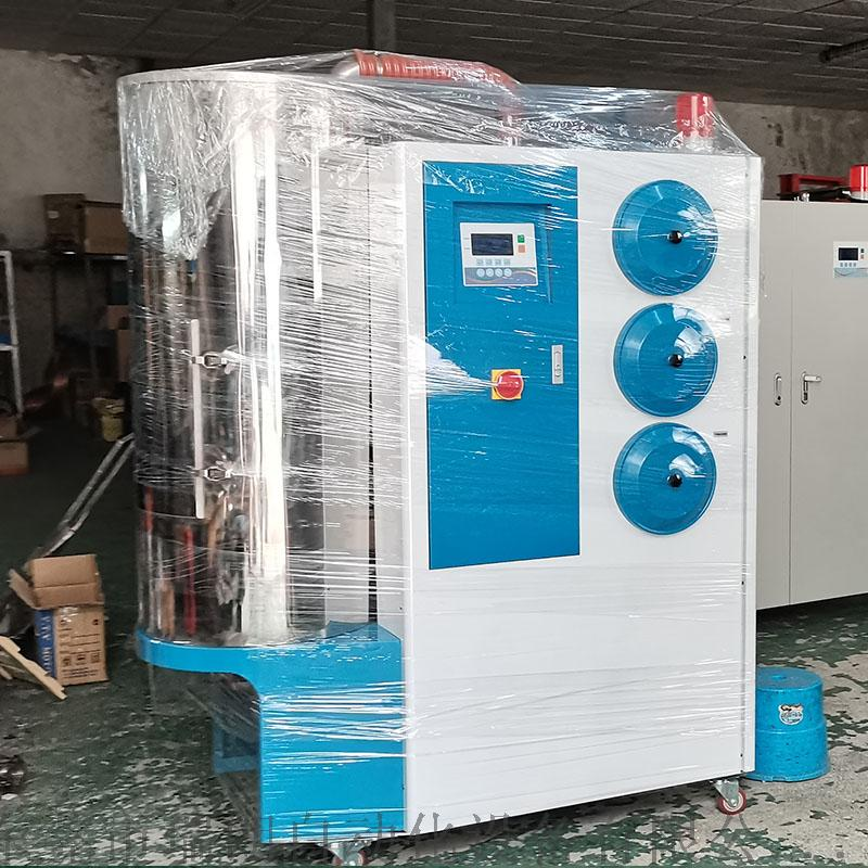 100KG塑料三机一体除湿机,塑料除湿烘干机135911072