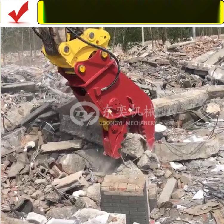 粉碎混凝土夾子 挖掘機液壓鉗 北奕挖掘機液壓鉗782086595