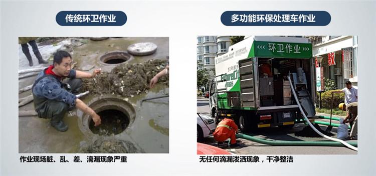 新型环保吸粪车优势对比