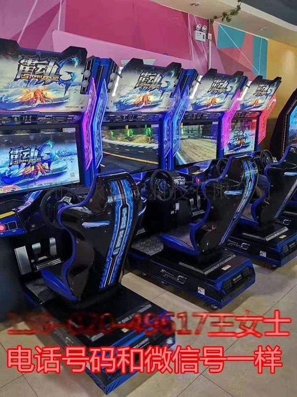 大型电玩城礼品机新款娱乐机设备132654455