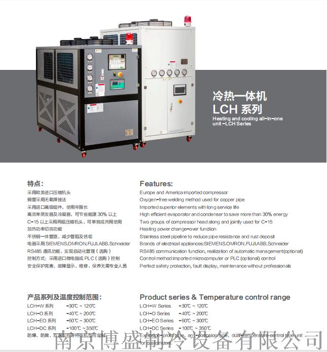 西安油冷機 西安液壓油冷卻機136509335