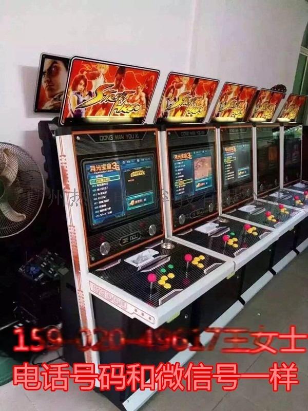 小型儿童投币游艺机电玩游戏机设备132654075