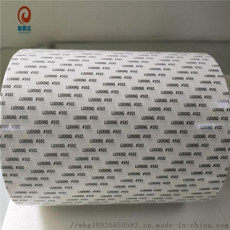力王双面胶 D502 棉纸双面胶带 可模切冲形871027252