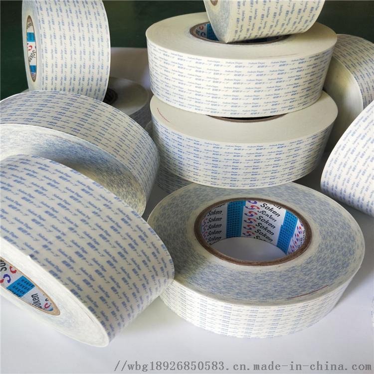 力王双面胶 D502 棉纸双面胶带 可模切冲形871027242