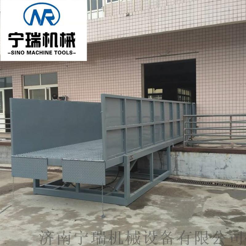 定制电动斜坡卸猪台  济南液压卸猪升降平台136653342