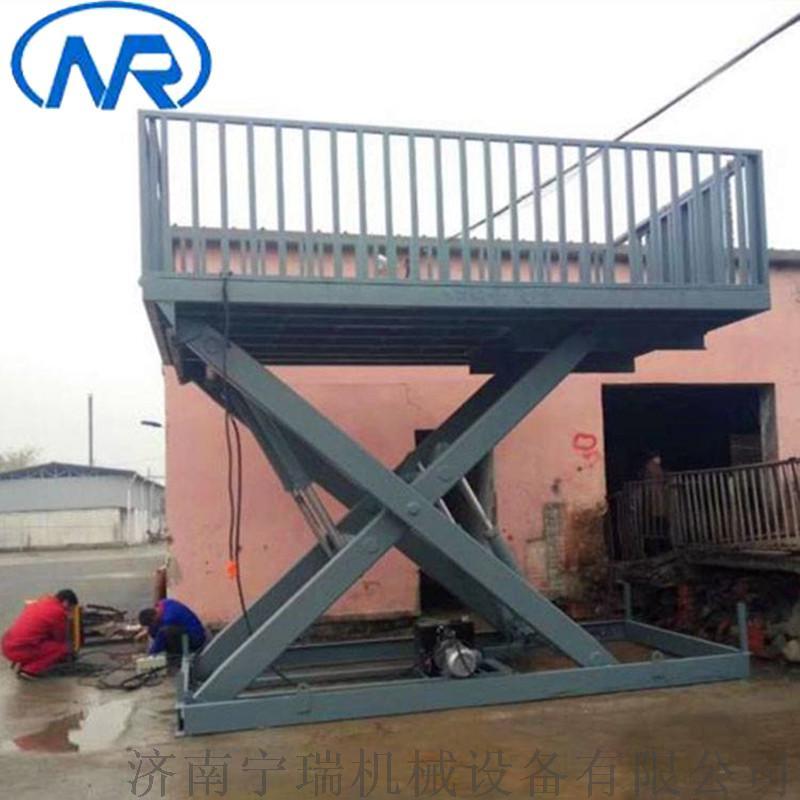定制电动斜坡卸猪台  济南液压卸猪升降平台136653332