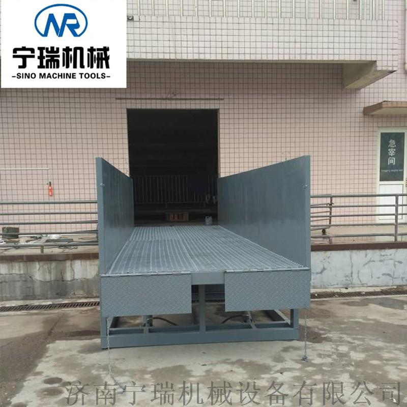 定制电动斜坡卸猪台  济南液压卸猪升降平台136653302