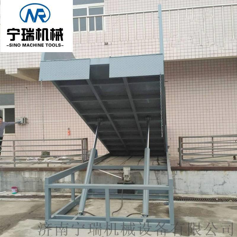 定制电动斜坡卸猪台  济南液压卸猪升降平台136653322