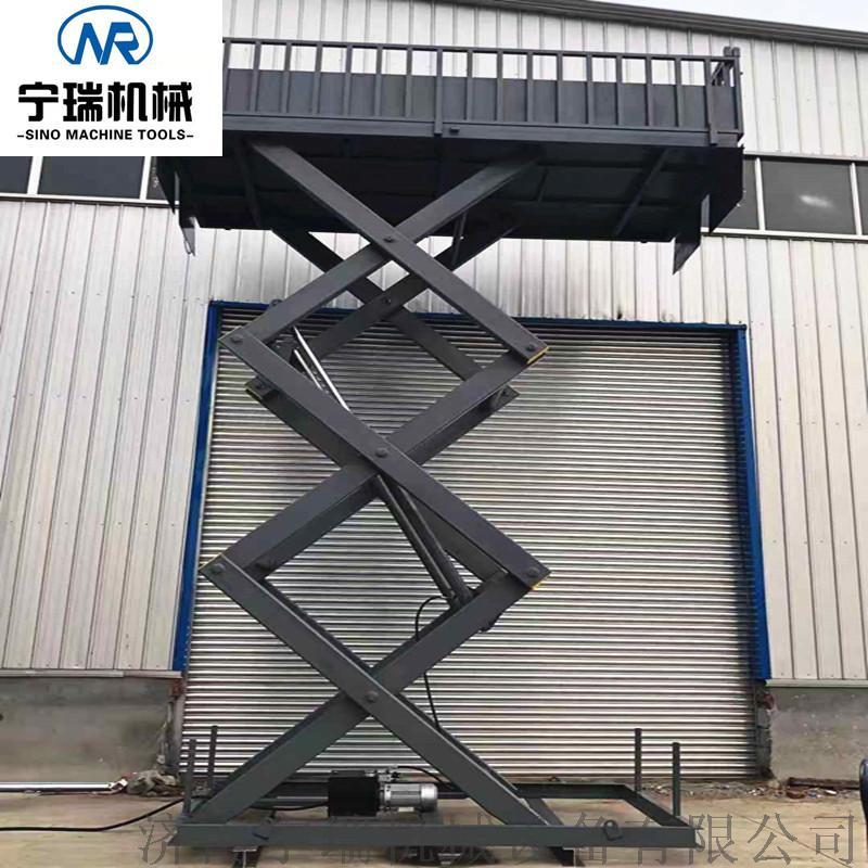 定制电动斜坡卸猪台  济南液压卸猪升降平台136653282