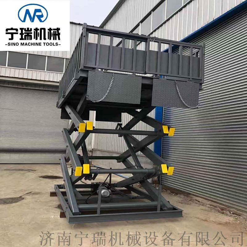 定制电动斜坡卸猪台  济南液压卸猪升降平台136653272