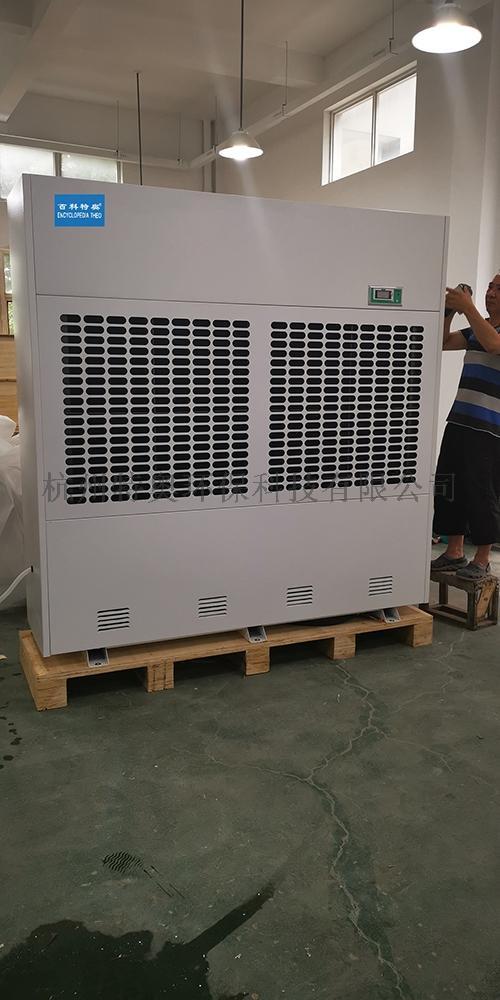 40KG工业除湿机 CFZ-40S.jpg