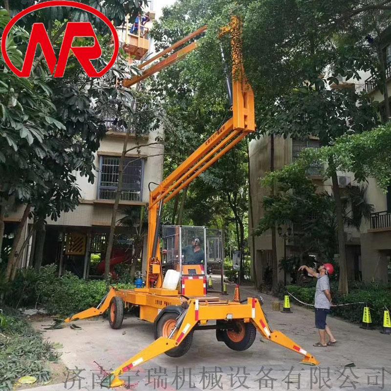 维修  升降机  柴油动力曲臂机 高空旋转作业平台854354132