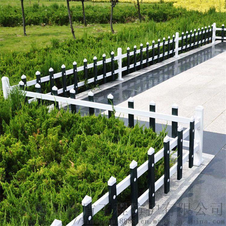 海南绿色草坪护栏 pvc绿化围栏厂家62825882