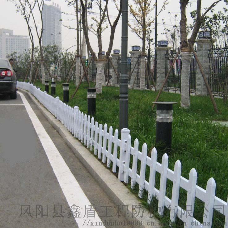 上海草坪塑钢护栏 pvc栅栏 绿化护栏767173662