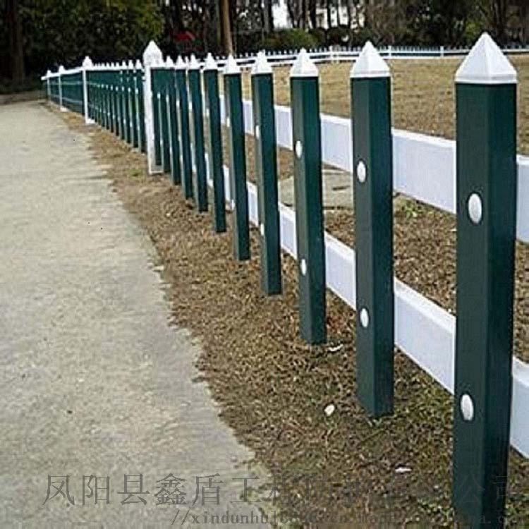 江苏扬州便宜的草坪护栏 pvc围栏767169532