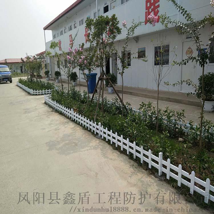 江苏扬州便宜的草坪护栏 pvc围栏767169522