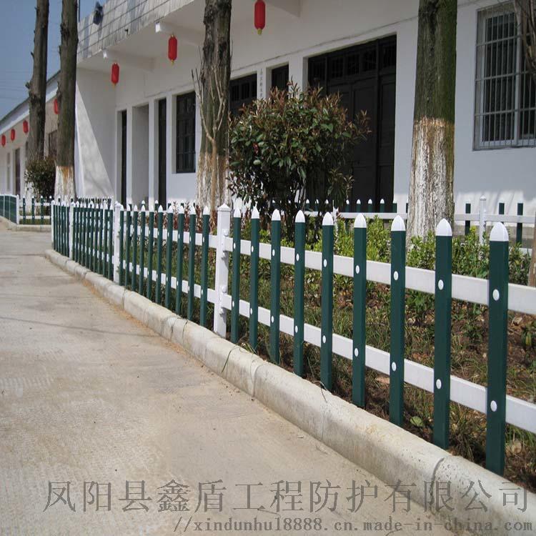 江苏南通pvc塑钢护栏 绿化草坪护栏767449942