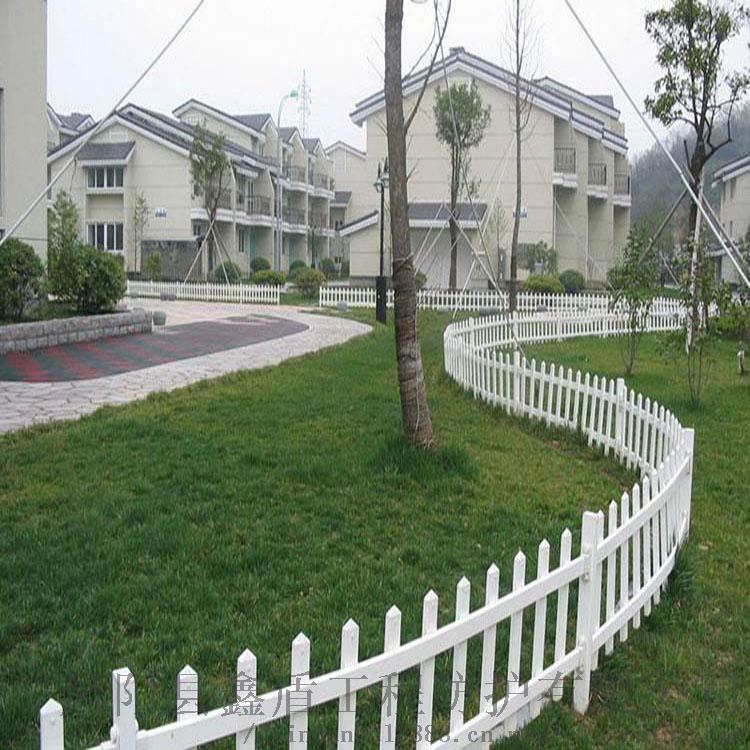 江苏南通pvc塑钢护栏 绿化草坪护栏62826272