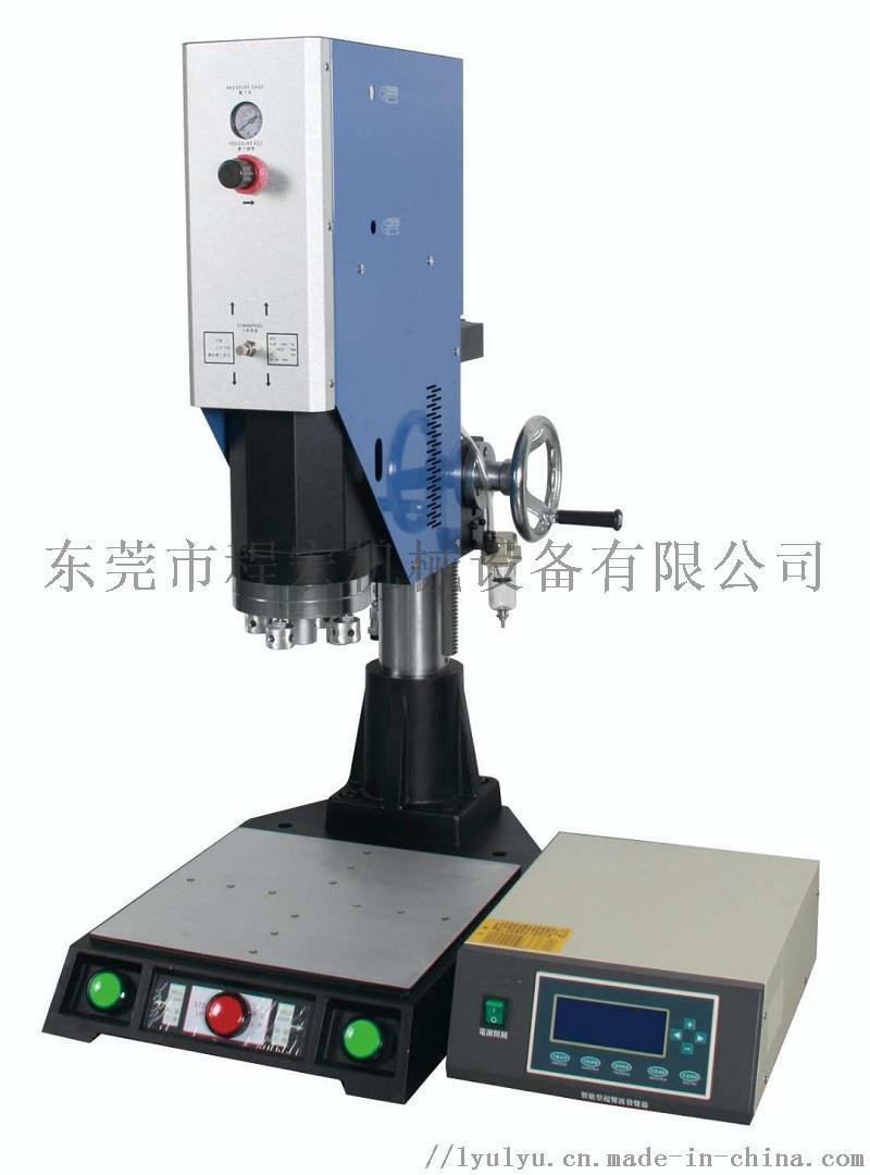 20K超声波塑焊机 15K超音波塑焊机  超声波塑胶焊接机模具129008272