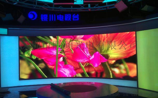 银川电视台P1.9 2.jpg