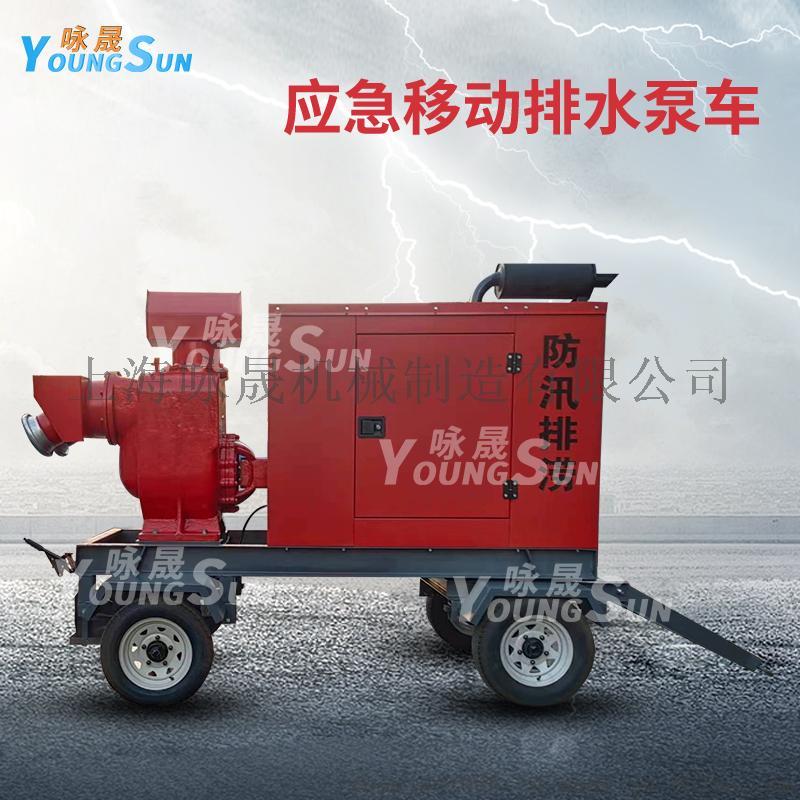 柴油机水泵机组.jpg