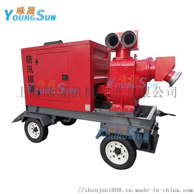 800立方移动泵车.jpg