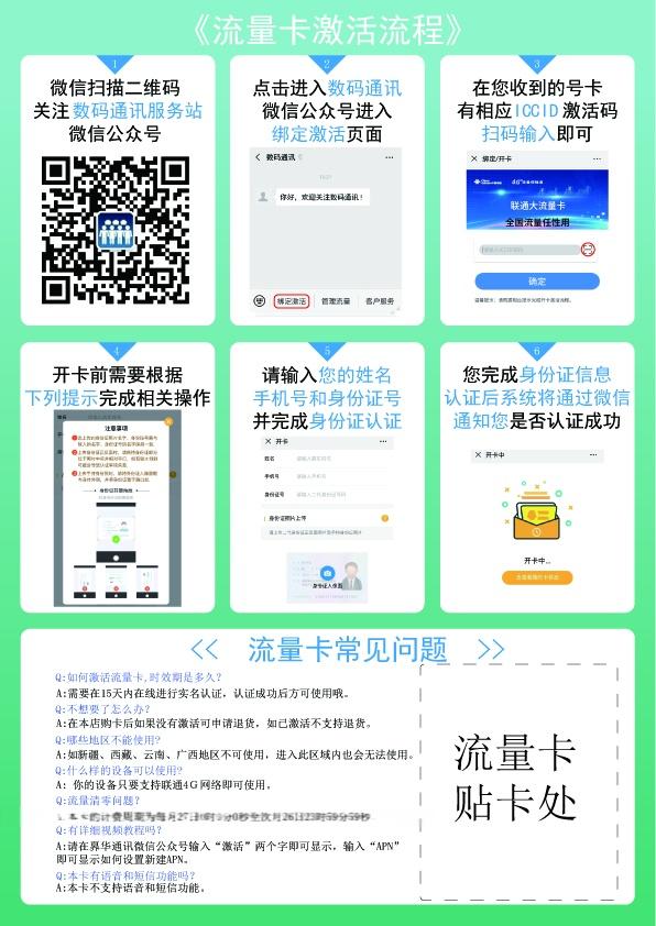 注册流程new.jpg