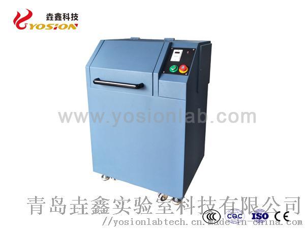 振动磨样机-垚鑫科技
