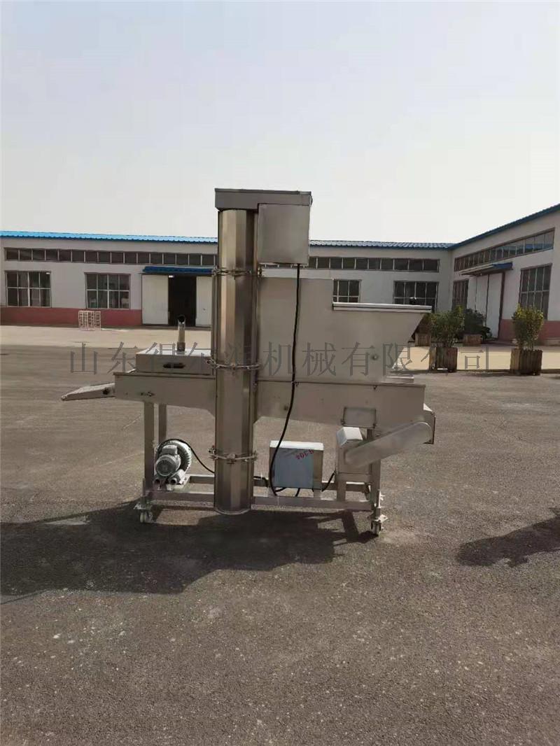 得尔润 鸡排裹粉机 鸡排生产线设备136999092