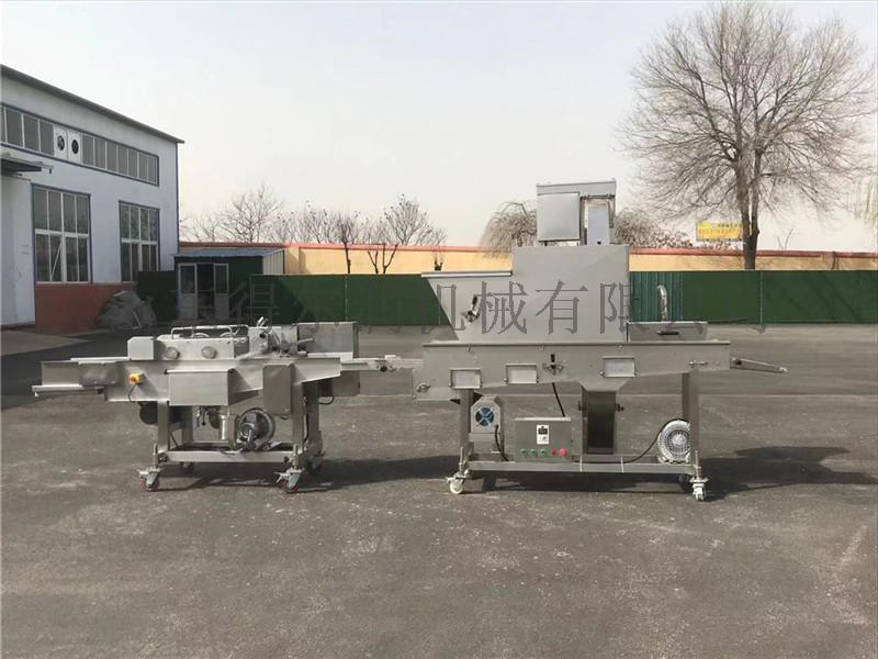 得尔润 鸡排裹粉机 鸡排生产线设备136998982