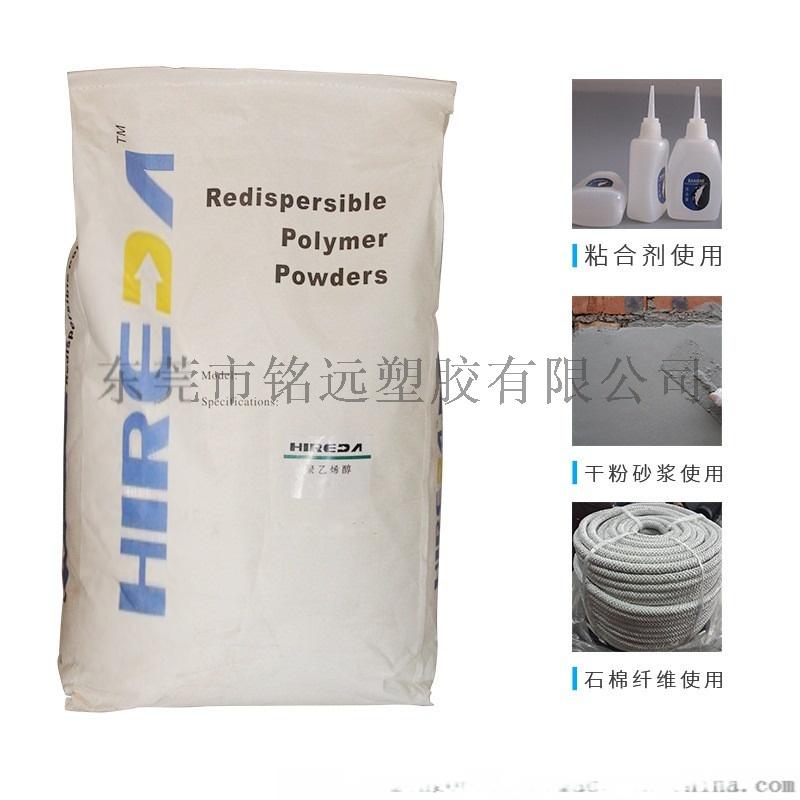聚乙烯醇 PVA-217 粘合剂 PVA薄膜专用137039995