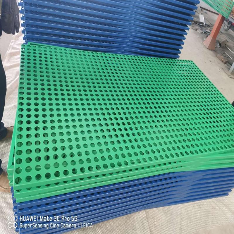 奥迪外墙装饰网板为您量身定制871654832