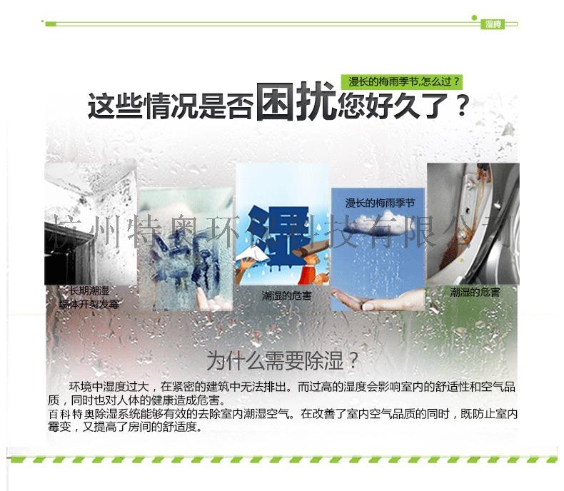 微信图片_20200104154012.jpg