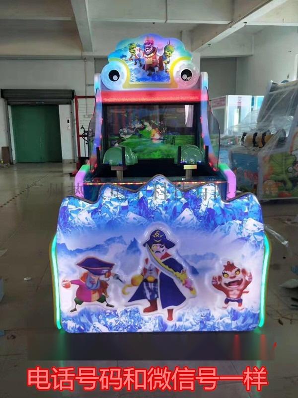 正版儿童电玩娱乐游戏机机器132650185