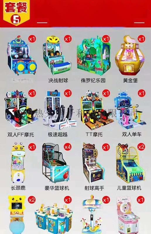 新款儿童礼品钓鱼机电玩游艺机厂家136515695