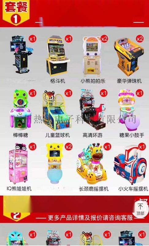 新款儿童礼品钓鱼机电玩游艺机厂家136515655