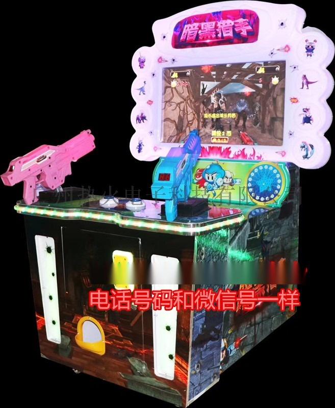出口娃娃机投币礼品电玩设备132653265