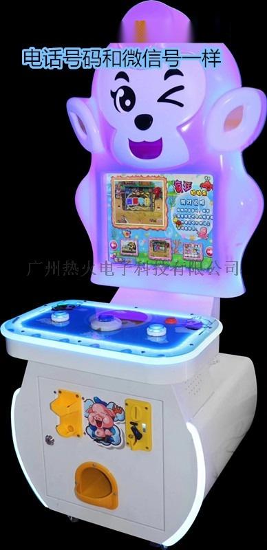 广州电玩设备厂家新款游戏机132474195