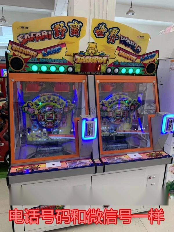 出口娃娃机投币礼品电玩设备132653195