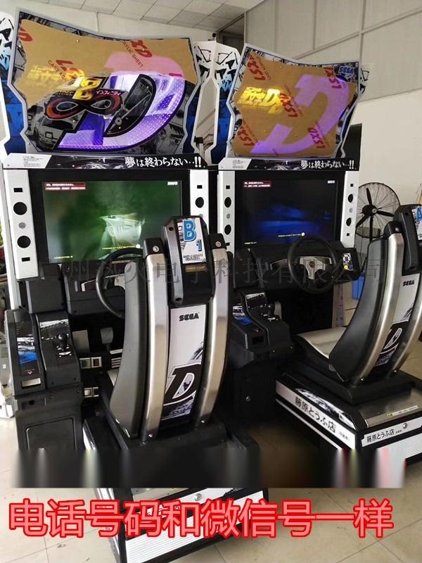 新款投币式电玩城设备132462815