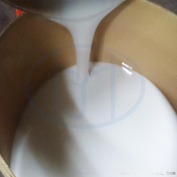 乳白色硅胶 耐磨硅胶  红叶硅胶厂家855538255