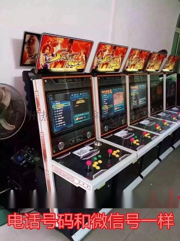 新款电玩城设备厂家132466855